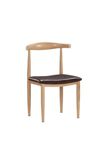 {{8號店鋪 森寶藝品傢俱}} a-01 品味生活 餐椅系列 1024-3 馬克餐椅(皮)