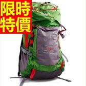 登山包-方便戶外大容量後背包2色57w45【時尚巴黎】