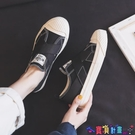 懶人鞋 2021春季帆布鞋女年新款春秋百搭一腳蹬懶人平底休閒布鞋單鞋寶貝計畫 上新
