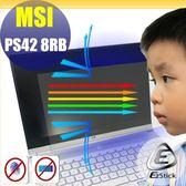 ® Ezstick MSI PS42 8RB 防藍光螢幕貼 抗藍光 (可選鏡面或霧面)