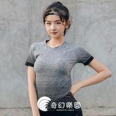 運動上衣-漸變速干運動短袖T恤健身衣夏跑步服速干上衣瑜伽服-奇幻樂園