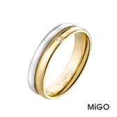 【米格MiGO‧相守白鋼戒指】【男款】鋼飾飾品/情人禮物