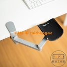 鋁合金電腦手托架手臂支架肘托鍵盤護腕墊辦公桌延長板免打孔【輕派工作室】
