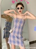 夏季新款韓范初戀裙小個子顯瘦修身包臀短裙格子吊帶洋裝女 艾美時尚衣櫥