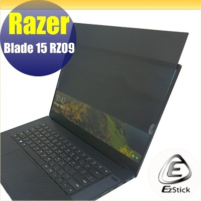 【Ezstick】Razer Blade 15 RZ09 筆記型電腦防窺保護片 (防窺片)
