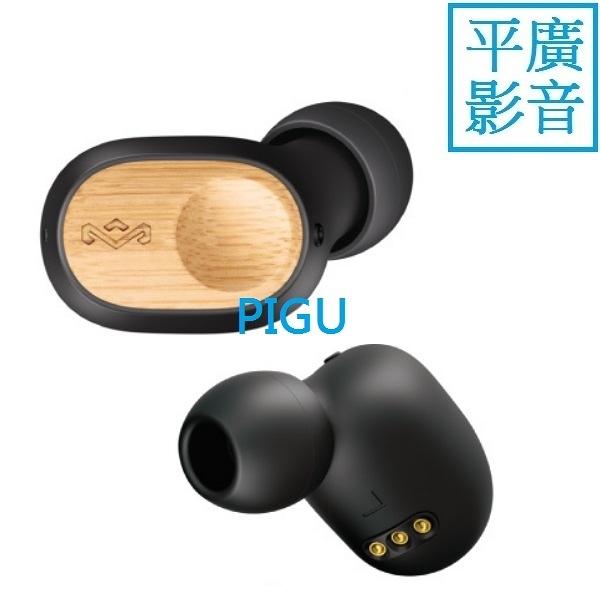 平廣 送袋 Marley Liberate Air 真無線 耳機 藍芽耳機 木質防汗潑水長效 9小時 台灣公司貨保固1年