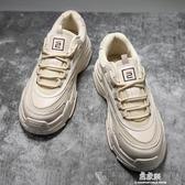小白鞋秋季初中生小白板鞋男士運動休閑情侶增高青少年跑步ins老爹潮鞋【易家樂】