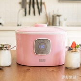 220V 容威酸奶機家用小型全自動自制酒釀米酒迷你學生用發酵酵素納豆機 qf24762【pink領袖衣社】