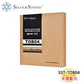SilverStone 銀欣 SST-TOB04 支援藍光 薄型燒錄機