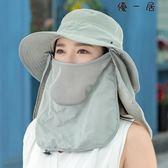 防曬帽子遮臉防紫外線大沿遮陽帽戶外漁夫帽Y-1046優一居