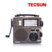 收音機  GR-88多波段經濟實惠/環保/應急收音機(贈BA03)T