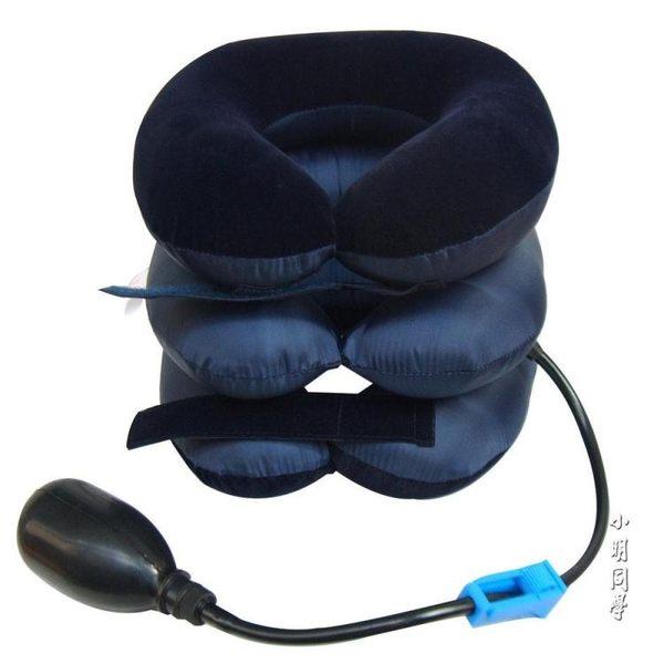 現貨供應三層半絨頸部家用頸椎牽引器三層充氣脖子頸托護頸治療儀脖子 兩件299¥