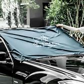 磁吸式汽車用遮陽擋前擋車窗防曬隔熱太陽遮光板前檔夏季車載用品 免運快速出貨