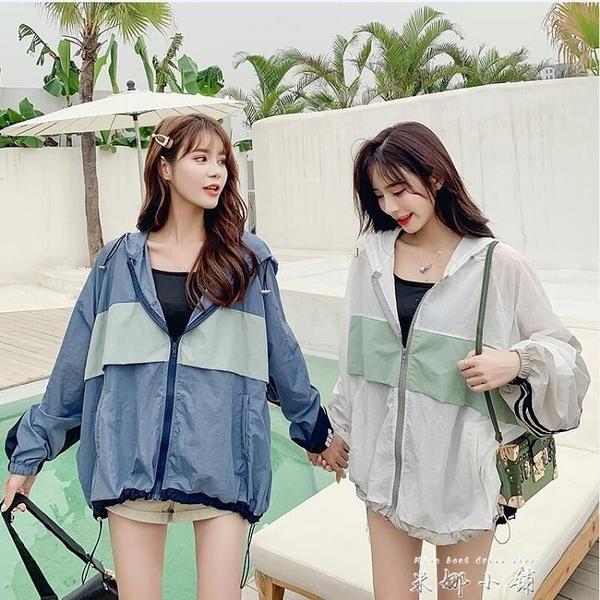 超火cec防曬衣女2021夏季新款韓版寬鬆學生百搭防紫外線薄款外套 米娜小鋪