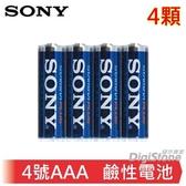 【加碼贈4號電池收納盒X1個】【免運費】SONY 高效能 4號AAA鹼性電池(一次性電池)X4顆