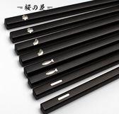日式陶瓷筷子 家用 骨瓷方便不發霉筷10雙家庭裝高檔合金圓筷套裝【櫻花本鋪】