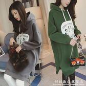 防輻射孕婦裝衣服電腦銀纖維肚兜吊帶冬季加絨放射連帽T恤洋裝 WD 科炫數位