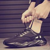 夏季新款男鞋子運動百搭學生板鞋休閒鞋男士韓版潮流春季潮鞋【販衣小築】