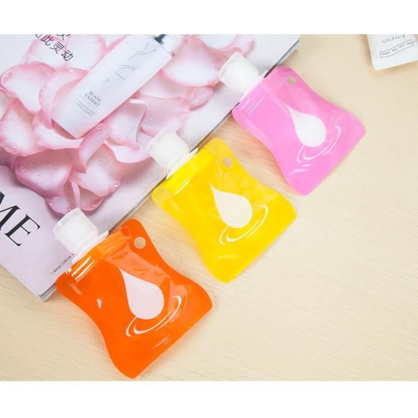 乳液/沐浴乳分裝袋/旅行分裝袋(1入30ml)【小三美日】顏色隨機