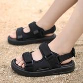 2021新款兒童涼鞋男軟底防滑男童鞋子沙灘鞋夏季12中大童男孩15歲 幸福第一站