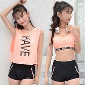 韓國女保守顯瘦溫泉遮肚學生小香風平角泳衣nm536【每日三C】