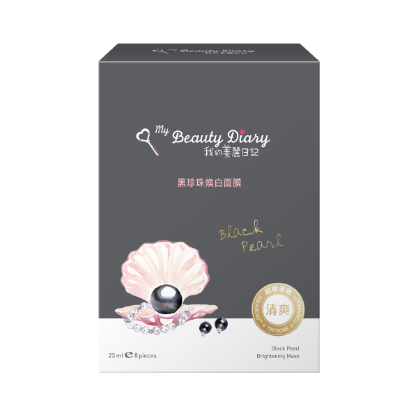 我的美麗日記黑珍珠煥白面膜8入2016版【康是美】
