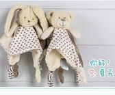 寶寶玩具兔熊口水巾Eb1129『M&G大尺碼』
