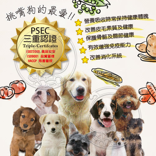 【zoo寵物商城】Happy Dog《快樂狗》羊肉高嗜口皮膚毛髮挑嘴狗飼料-15kg 免運