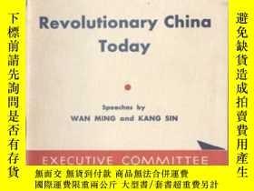 二手書博民逛書店【罕見】1934年紐約出版 Revolutionary Chin