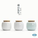 茶葉罐茶罐陶瓷茶葉罐粉青脂白雙線儲茶罐小號手工