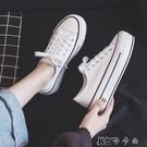 鞋子女新款百搭帆布鞋厚底增高網紅小白鞋板鞋洋氣 卡卡西