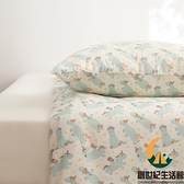 藍獨角獸|卡通少女全純棉兒童清新單件被套被罩床上用品【創世紀生活館】