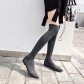 大碼長靴 新款顯瘦腿毛線過膝長靴女秋冬彈力平底長筒襪子鞋襪靴灰色 js19857『小美日記』