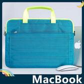 MacBook Air/Pro/Retina 糖果系列保護套 吉馬仕 防潑水 超大容量 可側/斜背 筆電包 手拿包 支援全機型