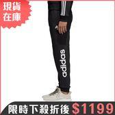 ★現貨在庫★ ADIDAS Essentials Linear 男裝 長褲 休閒 慢跑 縮口 棉質 透氣 黑【運動世界】CF1343