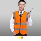 晶輝專業團體制服*CH086*透氣型工地工程工廠反光背心交通背心工地反光馬甲背心