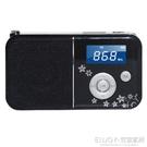 聽佛機調頻收音機迷你可充電收音機老人 新年禮物