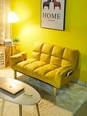 懶人沙發 懶人沙發小戶型沙發床單雙人網紅款簡易折疊榻榻米臥室陽台小沙發 宜品居家