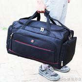 超大容量手提包旅行出差大包搬家裝被子行李袋旅游短途牛津旅行包 美芭