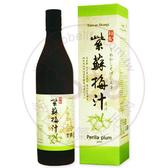 紫蘇梅汁 (600ml / 瓶 )–祥記