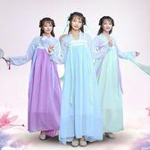 古裝漢服女秋裝襦裙改良飄逸公主仙女服裝清新連衣裙日常古風裙子