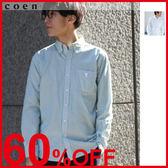 出清 男生 條紋襯衫 高密度平織 上班族襯衫 現貨 免運費 日本品牌【coen】