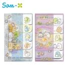 【日本正版】角落生物 兔子花園 標籤貼 75枚 日本製 索引 標籤貼紙 角落小夥伴 San-X 783378 783385