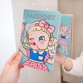 少女心旅行護照夾 可愛卡通韓國護照機票收納包保護套證件包卡包 【PINKQ】
