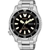 CITIZEN 星辰 PROMASTER 限量200米潛水機械錶-42mm NY0090-86E
