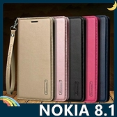 NOKIA 8.1 Hanman保護套 皮革側翻皮套 隱形磁扣 簡易防水 帶掛繩 支架 插卡 手機套 手機殼 諾基亞