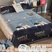 冬季床毯單件珊瑚法蘭絨毯床單人毛毯子被子蓋毯加厚保暖學生宿舍 ATF青木鋪子