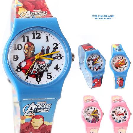 迪士尼童錶 MIT品質保證鋼鐵人.蜘蛛人.冰雪奇緣兒童手錶【NE1845】正品授權公司貨