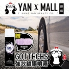 GO!TECHS 強效鍍膜噴霧 汽機車專用 (280ml/瓶)【妍選】