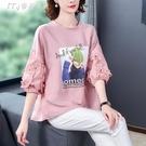 七分袖上衣21春夏新款時尚韓版寬鬆休閒圓領美女頭像印花上衣T恤女小衫 快速出貨
